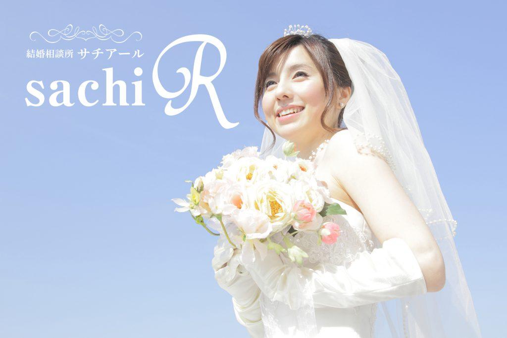 sachir_01